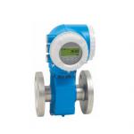 Débitmètre électromagnétique P300Haute température pour les hautes températures